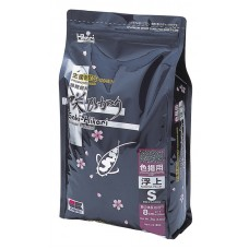 Saki Hikari Color L 5kg. (Kleurvoer)